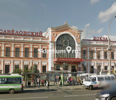 Купить трудовой договор Очаковское шоссе исправить кредитную историю Курьяновская 3-я улица